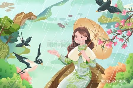 中国风雨水节气矢量插画