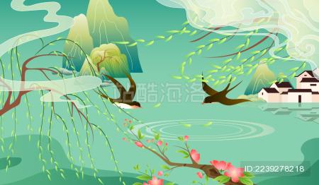 中国风春季江南山水风景与燕子